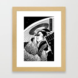 Young woman taking a photo Framed Art Print