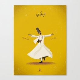 Milawi Canvas Print