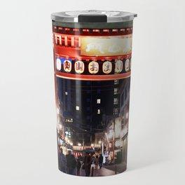 Tokyo Gateway Travel Mug