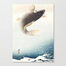 A leaping Carp - Japanese vintage woodblock print Canvas Print