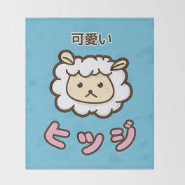 Sheep Kawaii  Throw Blanket