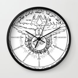 Come Holy Ghost Wall Clock