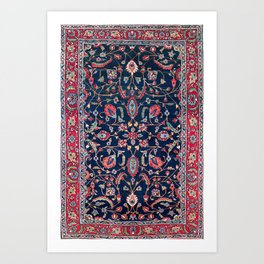 Heriz Azerbaijan North West Persian Rug Print Art Print