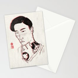 Repeat Stationery Cards