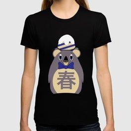 Haru - Season bear Spring T-shirt