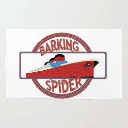 Barking Spider Maritime Rug