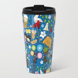 Dulce Patria Kawaii Travel Mug