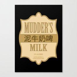 Fictional Brew - Mudder's Milk Canvas Print