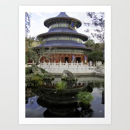 China Pavilion Art Print