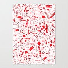 Scarlet A - Version 1 Canvas Print