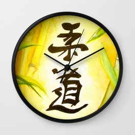 japanese JuDo - the gentle way Wall Clock