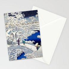 Utagawa Hiroshige Meguro Drum Bridge and Sunset Hill Stationery Cards