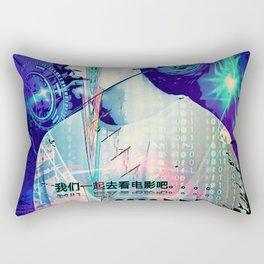 我们一起去看电影吧 - Let's Go To The Movies Together Rectangular Pillow