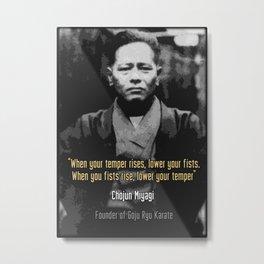 Goju Ryu Karate Founder Quotes Metal Print
