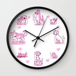 Puppies Wall Clock