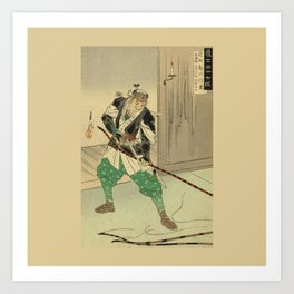 A Man with a Bow mand Arrow Soldier Art Print