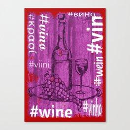 Hashtag Wine Canvas Print