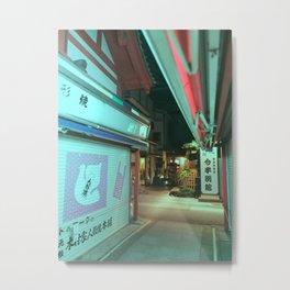 Asakusa by night 01 Metal Print