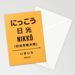 Vintage Japan Train Station Sign - Nikko Tochigi Yellow Stationery Cards