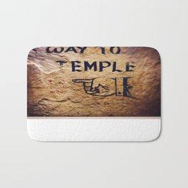 Way to Temple, 2015 Bath Mat