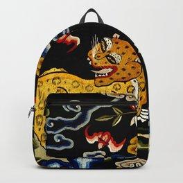 Leopard II Backpack