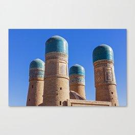 Chor Minor - Bukhara, Uzbekistan Canvas Print