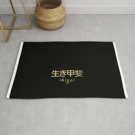 Ikigai - Japanese Secret to a Long and Happy Life (Gold on Black) Rug