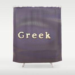 Greek Shower Curtain