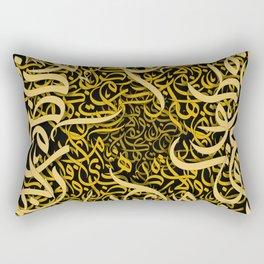 gold arabic letters Rectangular Pillow