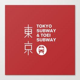 Tokyo Subway & TOEI Subway Canvas Print