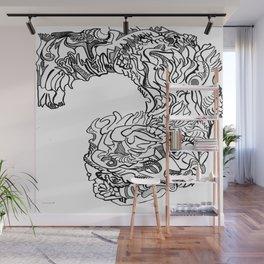 Surreal creation Wall Mural