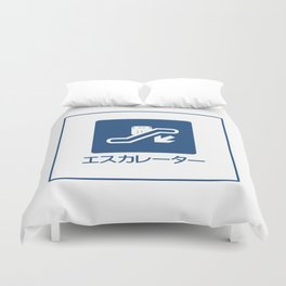 Going Down! Duvet Cover