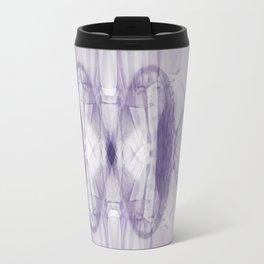 Origen Travel Mug
