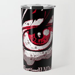 The DeathNote Travel Mug