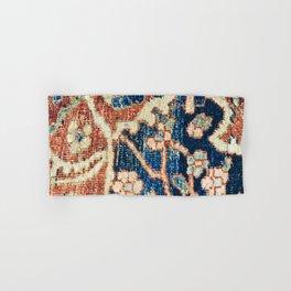 Mother's carpet Hand & Bath Towel