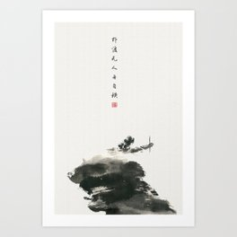 A boat in the wild Art Print