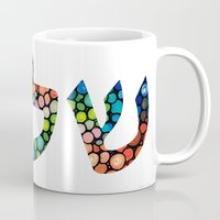 jewish Mugs featuring Shalom 10 - Jewish Hebrew Peace Letters by Sharon Cummings