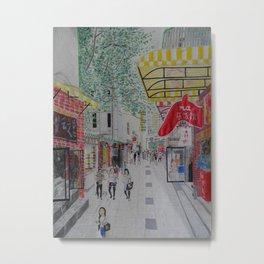 Ma Jia Xiang (Ma Sign) Metal Print