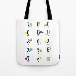 Korean (Hanguel/Hangul) illustration Poster Tote Bag