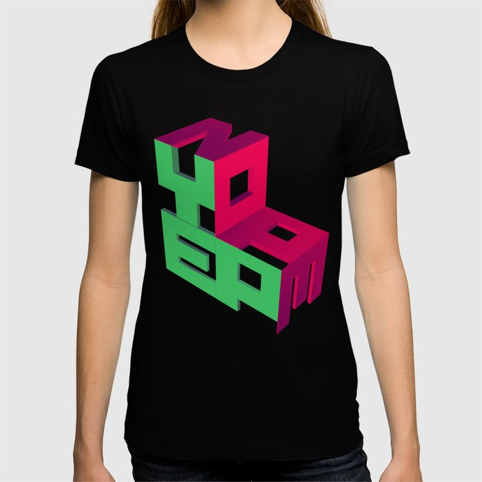 Yep - Nope T-shirt