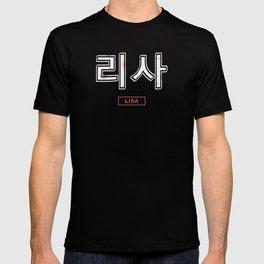 Lisa blackpink hangul T-shirt
