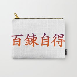 "百錬自得 (Hyaku Ren Ji Toku) ""Severe training brings self-attainment"" Carry-All Pouch"