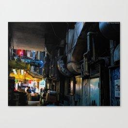Ueno #29 Canvas Print