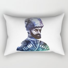 Cossack Rectangular Pillow