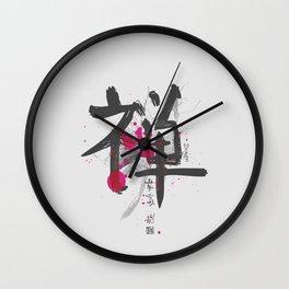 "Hieroglyph ""Dragon"" Wall Clock"