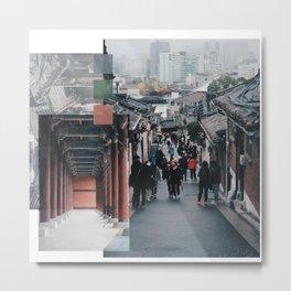 Bok-Chun Metal Print