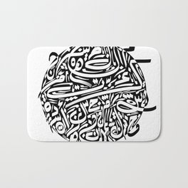Arabic Calligraphy 3 Bath Mat