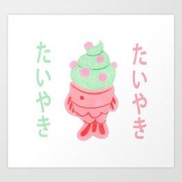 taiyaki Art Print