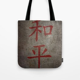 Red Peace Chinese character on grey stone and metal background Tote Bag