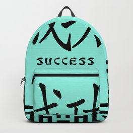 """Symbol """"Success"""" in Green Chinese Calligraphy Backpack"""